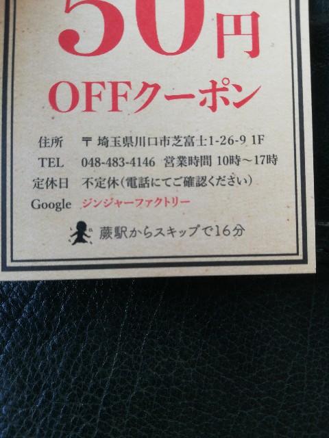f:id:fuwamori1ppai:20180922145820j:image