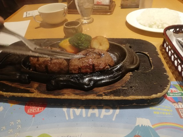 f:id:fuwamori1ppai:20181013145906j:image