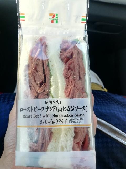 f:id:fuwamori1ppai:20181105084755j:image