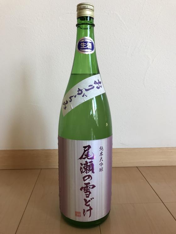 f:id:fuwari-x:20190405111204j:plain