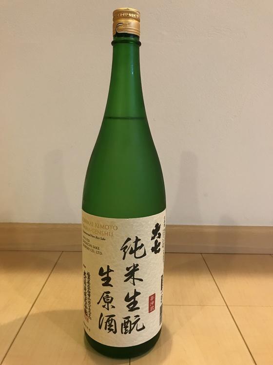 f:id:fuwari-x:20190405111757j:plain