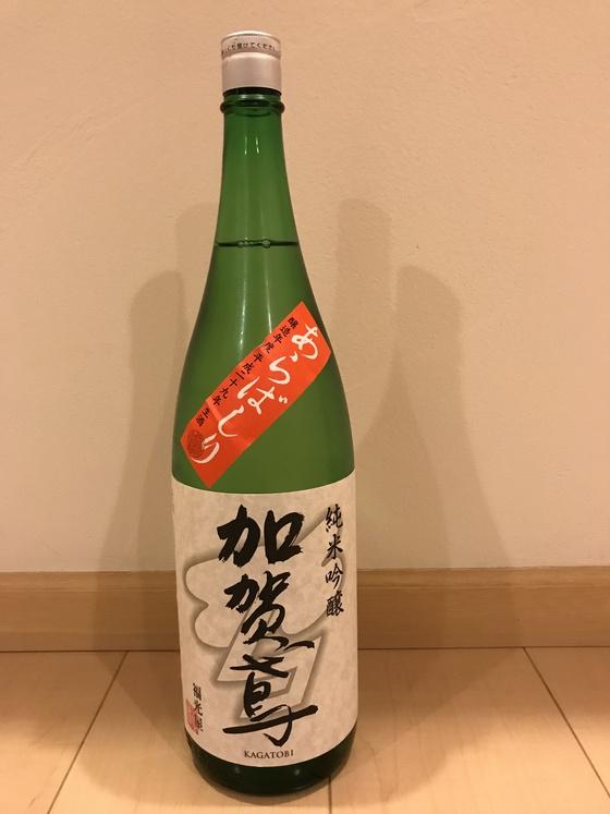 f:id:fuwari-x:20190405112255j:plain
