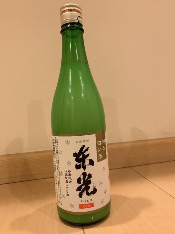 f:id:fuwari-x:20190405112511j:plain