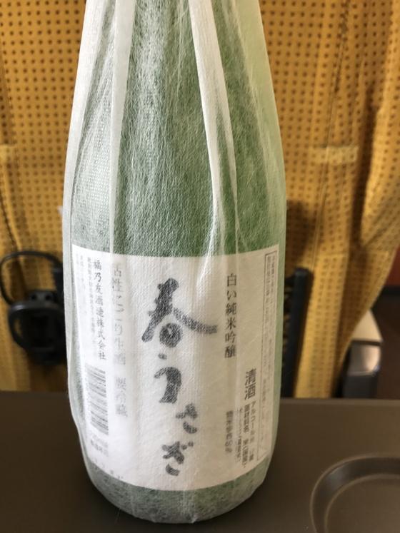 f:id:fuwari-x:20190405123420j:plain
