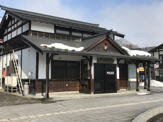 f:id:fuwari-x:20190405123625j:plain