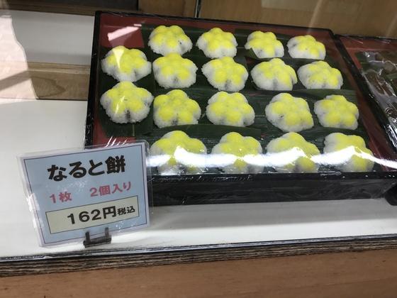 f:id:fuwari-x:20190405123632j:plain