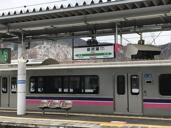 f:id:fuwari-x:20190405124045j:plain