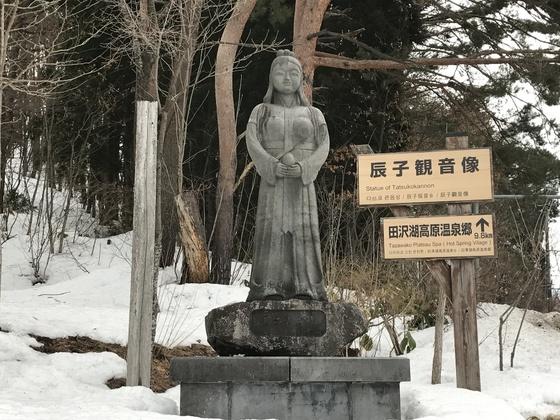 f:id:fuwari-x:20190405124138j:plain