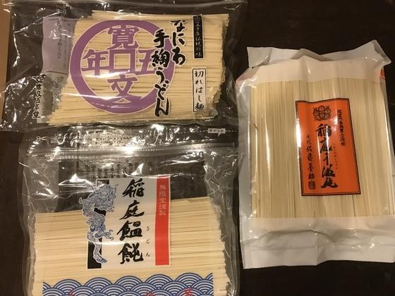 f:id:fuwari-x:20190405125241j:plain