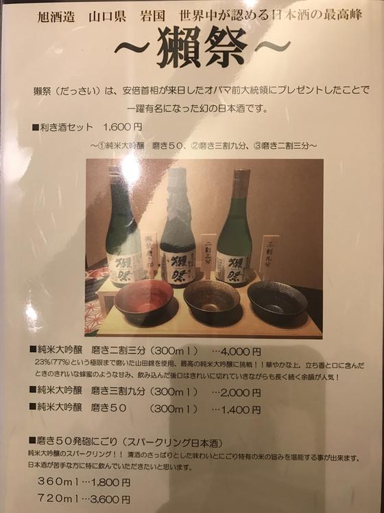 f:id:fuwari-x:20190405125644j:plain