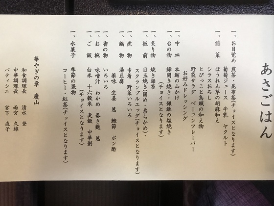 f:id:fuwari-x:20190405130059j:plain