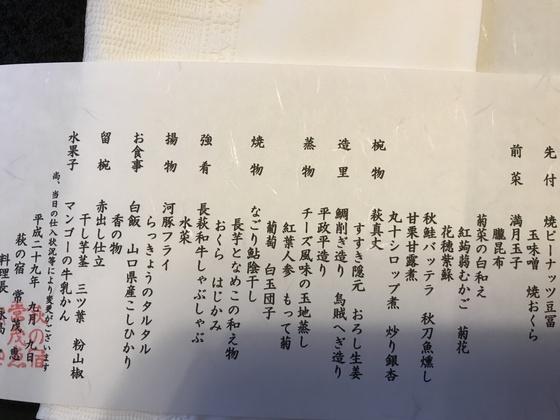 f:id:fuwari-x:20190405130942j:plain