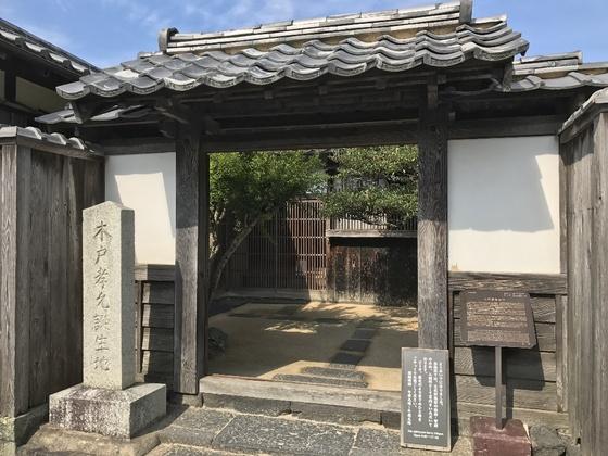 f:id:fuwari-x:20190405131127j:plain