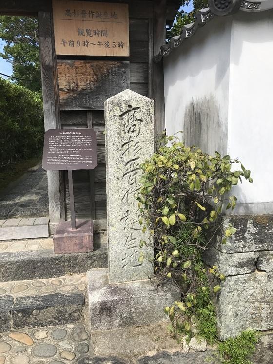 f:id:fuwari-x:20190405131253j:plain