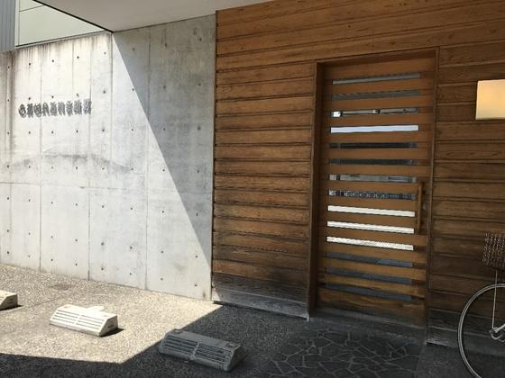 f:id:fuwari-x:20190405131513j:plain