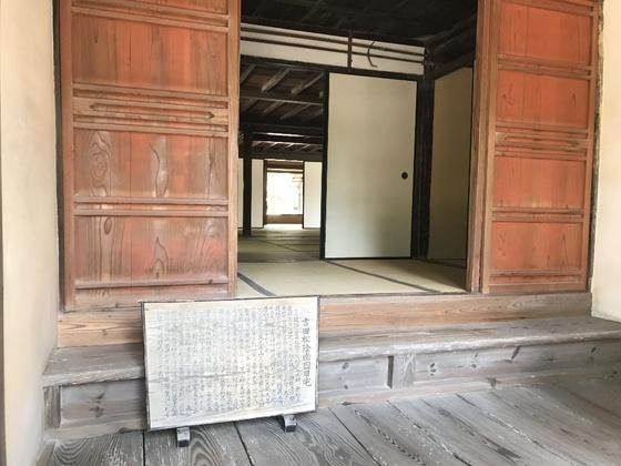f:id:fuwari-x:20190405131638j:plain
