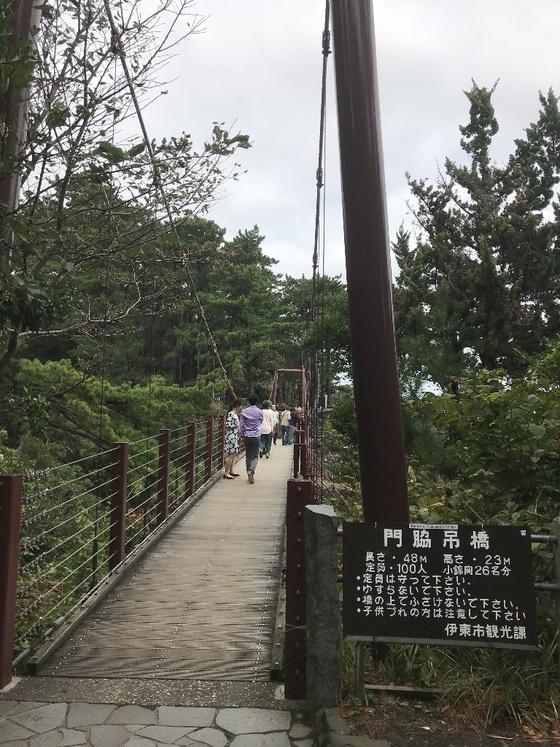 f:id:fuwari-x:20190405132006j:plain
