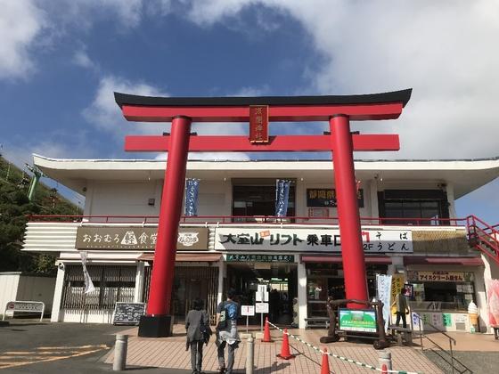 f:id:fuwari-x:20190405132322j:plain