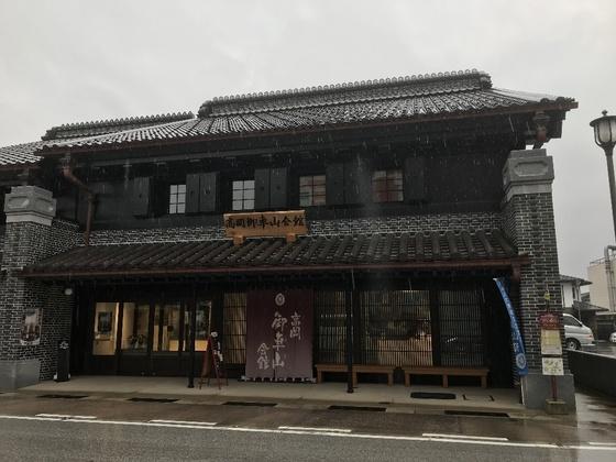 f:id:fuwari-x:20190405132734j:plain