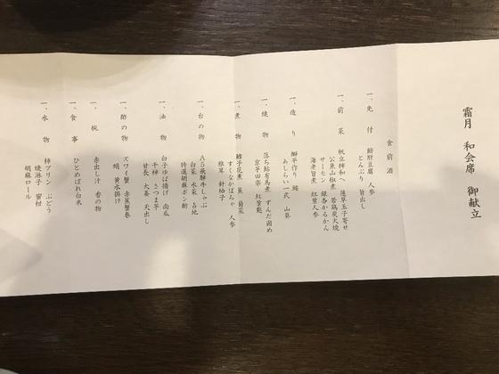f:id:fuwari-x:20190405133053j:plain