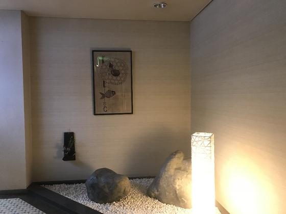 f:id:fuwari-x:20190405133112j:plain