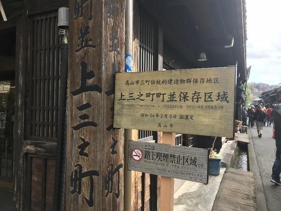 f:id:fuwari-x:20190405133214j:plain