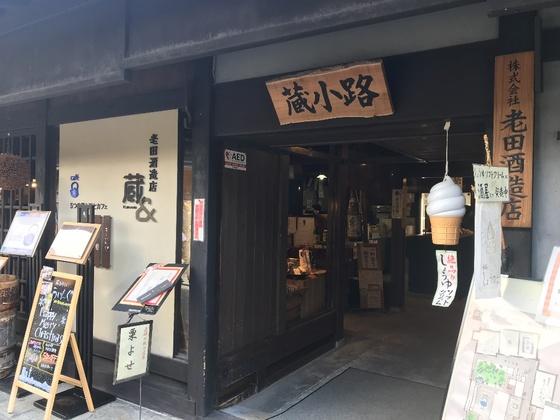 f:id:fuwari-x:20190405133220j:plain