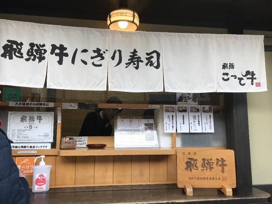 f:id:fuwari-x:20190405133245j:plain