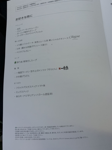 f:id:fuwari-x:20190625101541j:plain