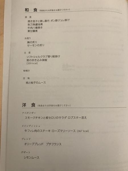 f:id:fuwari-x:20190717145459j:plain