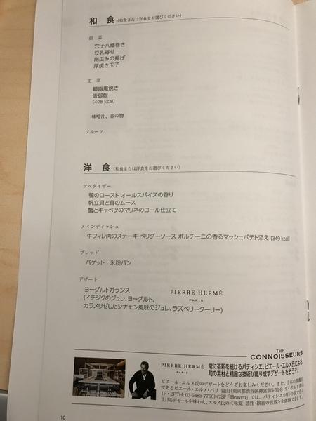 f:id:fuwari-x:20190717151135j:plain