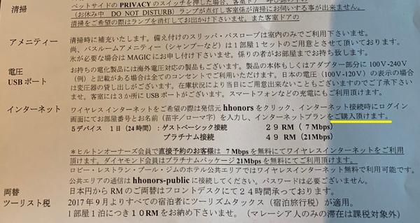 f:id:fuwari-x:20190719103811p:plain