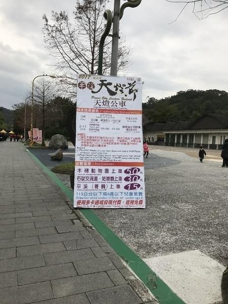 f:id:fuwari-x:20190730111135j:plain