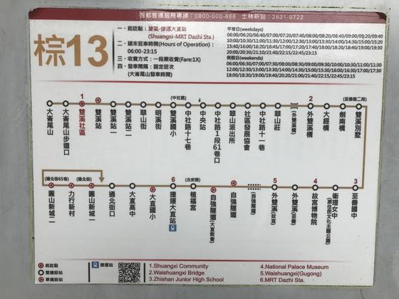 f:id:fuwari-x:20190801124248j:plain