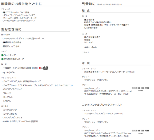 f:id:fuwari-x:20190814132045p:plain
