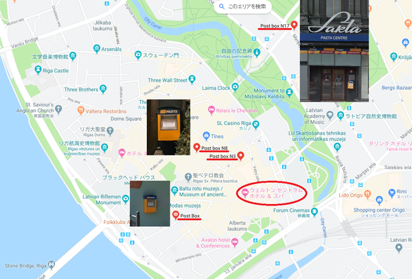 f:id:fuwari-x:20190826123304p:plain