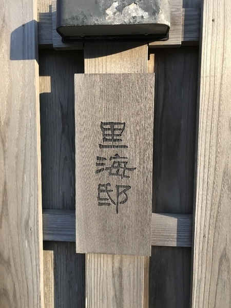 f:id:fuwari-x:20190829144124j:plain