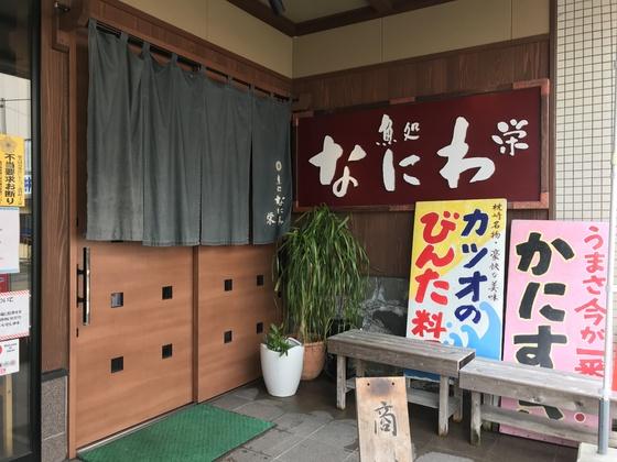 f:id:fuwari-x:20190829145042j:plain