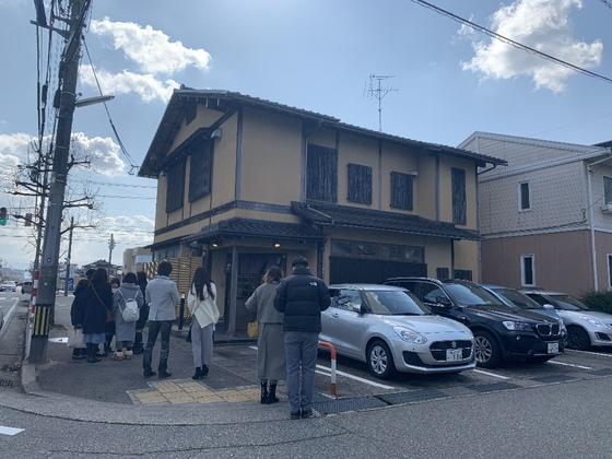 f:id:fuwari-x:20190903102457j:plain
