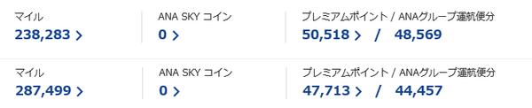 f:id:fuwari-x:20191001141453p:plain