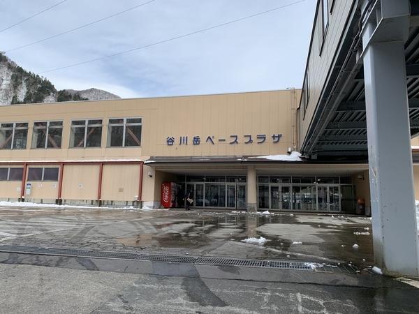 f:id:fuwari-x:20191209113040j:plain