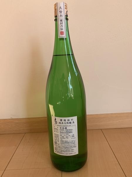 f:id:fuwari-x:20191213114738j:plain
