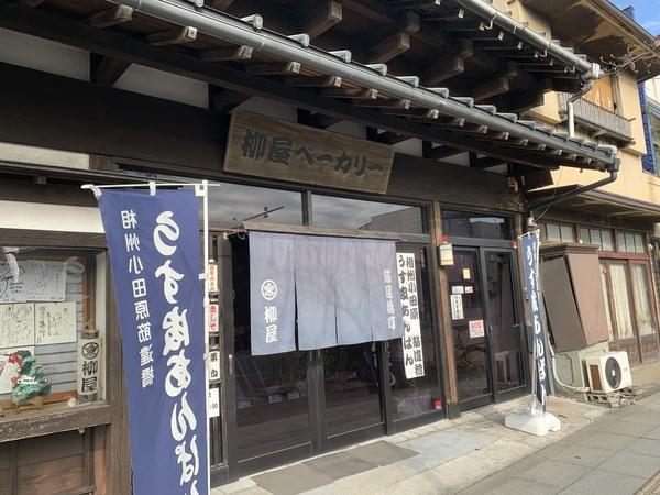 f:id:fuwari-x:20191220154259j:plain