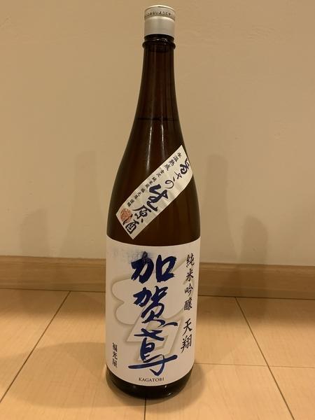 f:id:fuwari-x:20200129175902j:plain