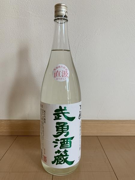 f:id:fuwari-x:20200323085743j:plain