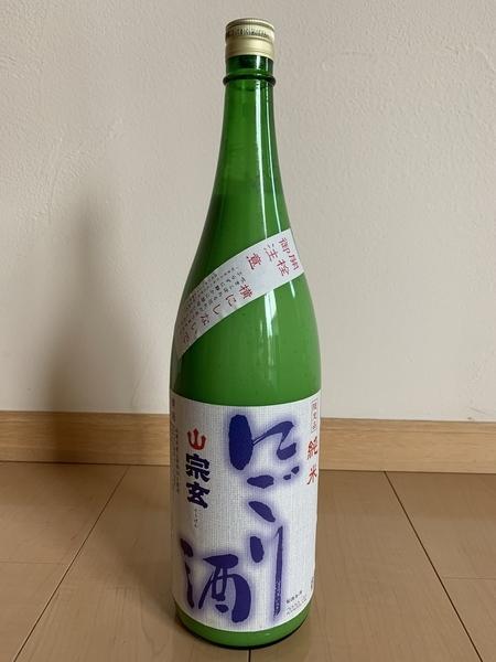 f:id:fuwari-x:20200323085753j:plain