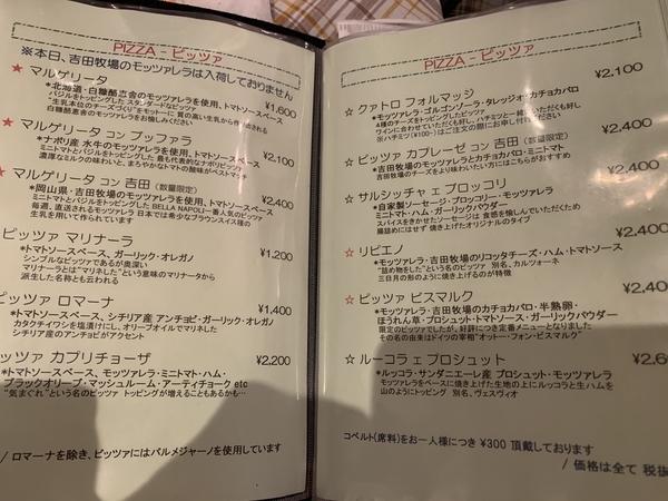 f:id:fuwari-x:20200330094714j:plain
