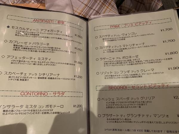 f:id:fuwari-x:20200330094725j:plain