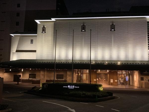 f:id:fuwari-x:20201005094630j:plain