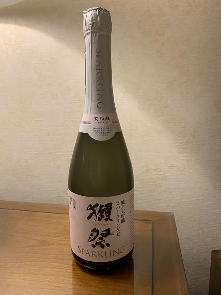 f:id:fuwari-x:20201005122812j:plain